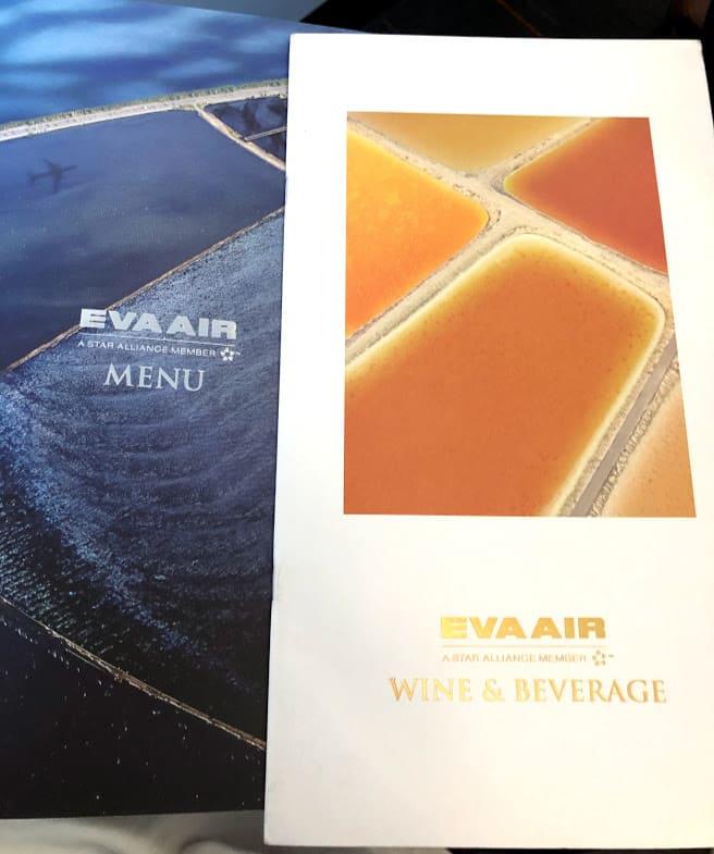 エヴァー航空ビジネスクラス