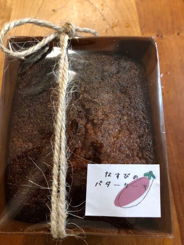 なすびのバターケーキ guruli*farm